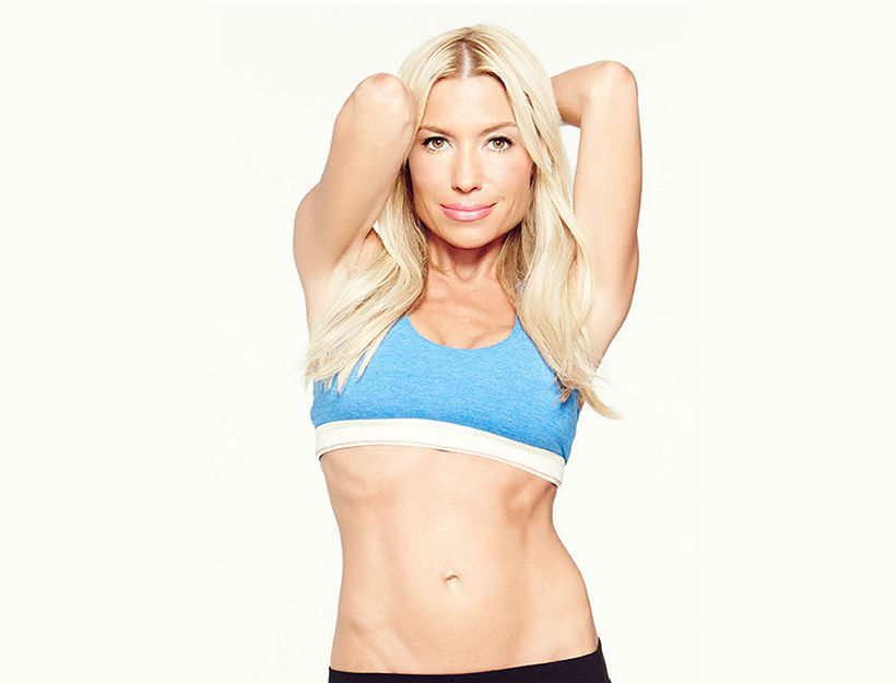 Tracy Anderson Method Review